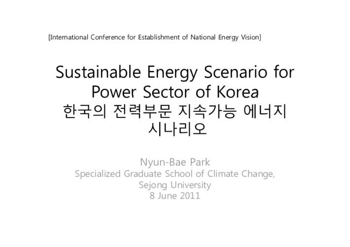 [에너지대안포럼 발족식 및 국제세미나] 후쿠시마 이후 대안적 국가에너지비전의 모색 [발표자료 3] 한국의 전력부문 지속가능에너지 시나리오