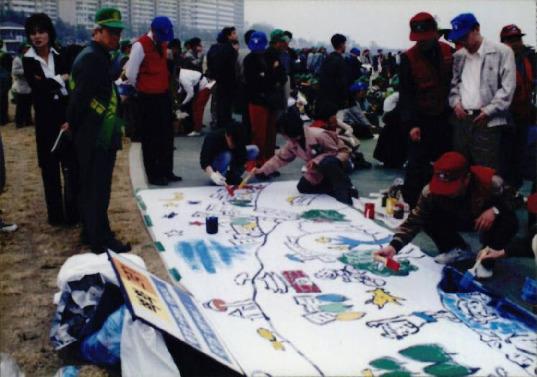 한강살리기 시민대회(98.10.31) 4