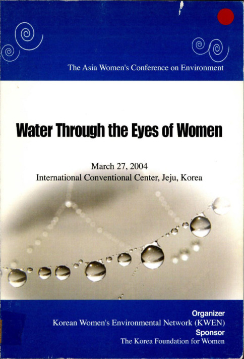 The Asia Womens Conference on Environment