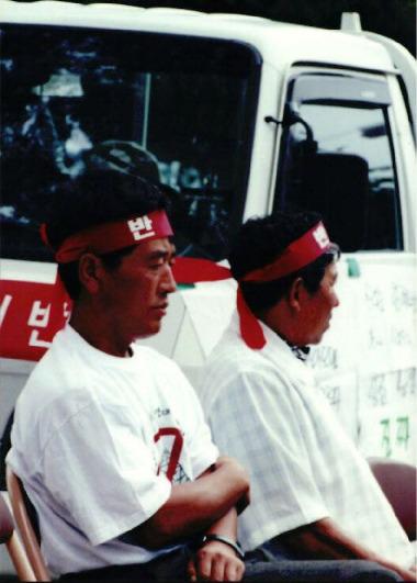 1999.1.4 신태백 변전소 건설저지 궐기대회 15