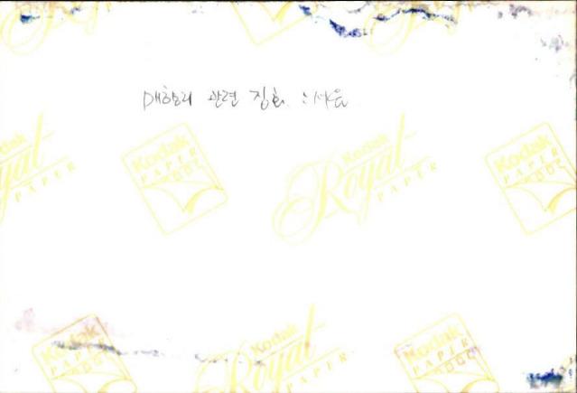 매향리.평택.파주.원주 군기지 조사 20 - 매향리 관련 집회 : 서울