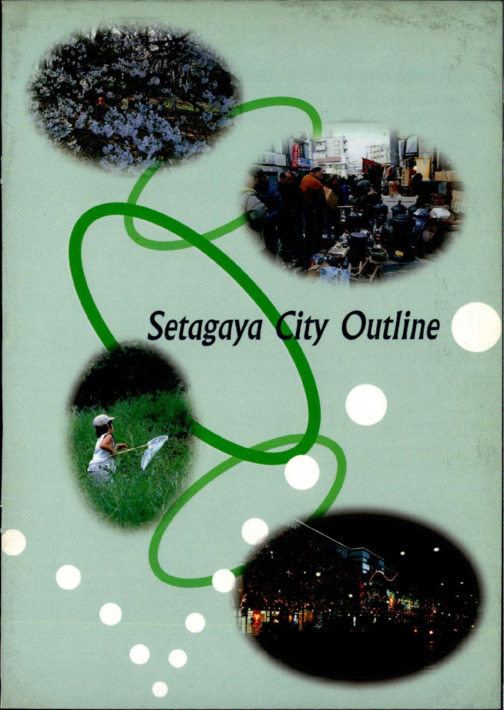 Setagaya City Outline