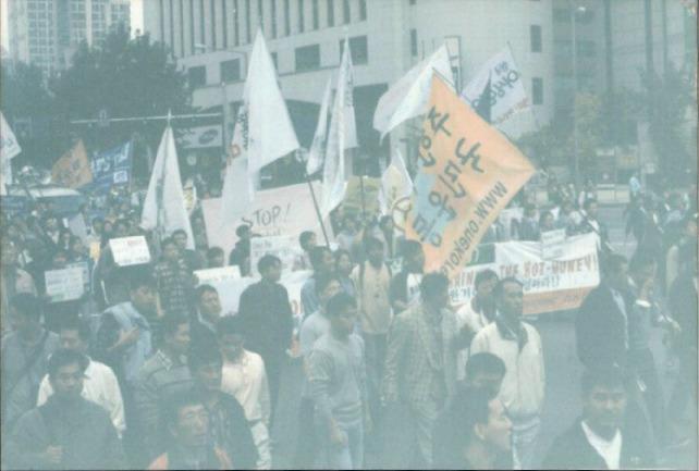 아셈회의 반대 서울시민 행동의 날 2000.10 11
