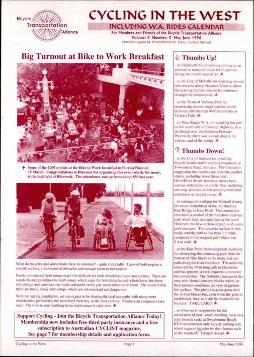 외국 자전거 팜플렛 #4