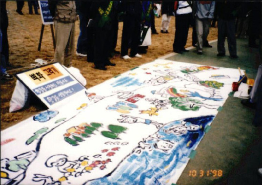 한강살리기 시민대회(98.10.31) 8