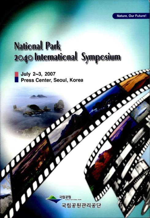 National Park 2040 international Symposium