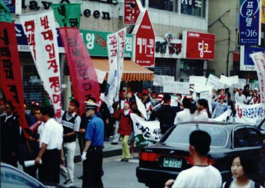 1999.1.4 신태백 변전소 건설저지 궐기대회 8