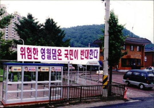영월 동강 1