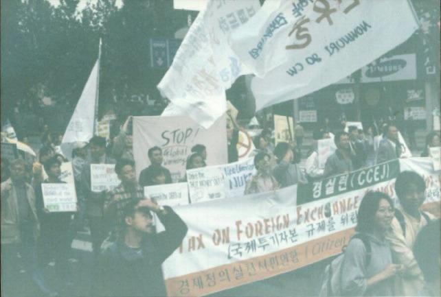 아셈회의 반대 서울시민 행동의 날 2000.10 10