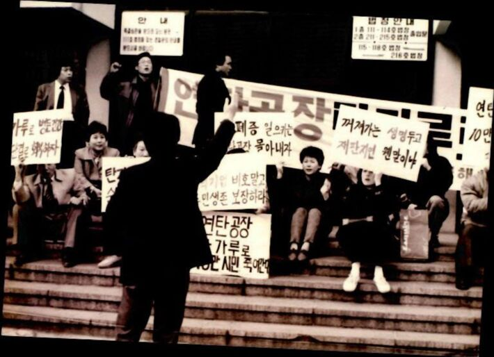 상봉동 연탄공장 집회 사진