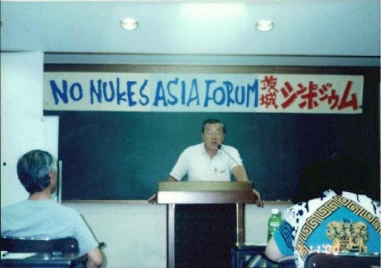 반핵아시아포럼 2000 9