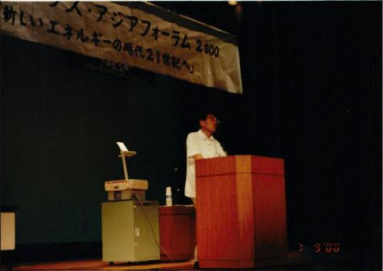 반핵아시아포럼 2000 15
