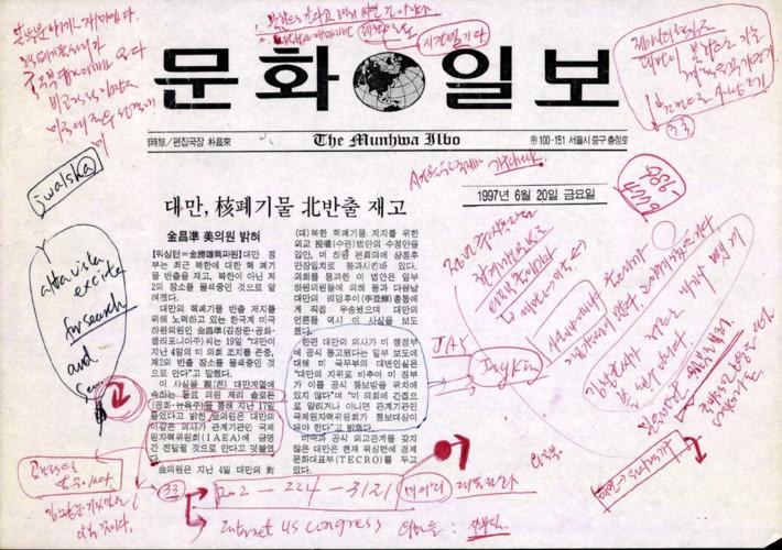 대만 핵폐기물 북반출 재고 외 신문스크랩 모음