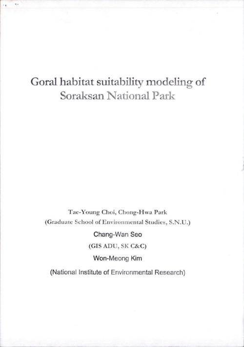 Goral habitat suitability modeling of Soraksan National Park
