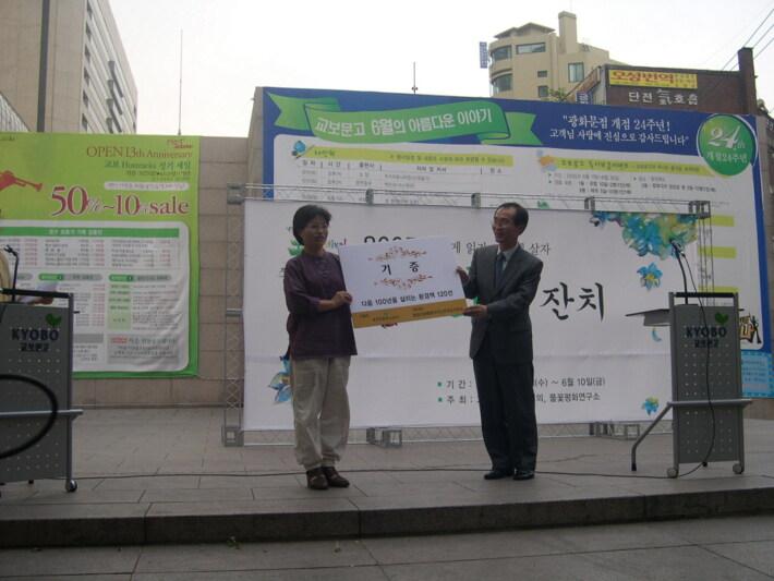 2005년 환경책큰잔치 사진