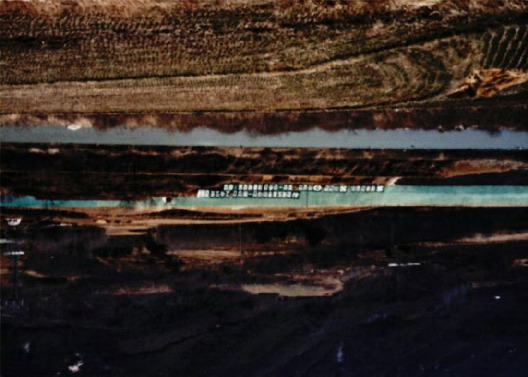 [지리산 댐 관련 사진 #14]
