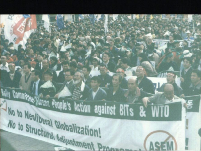 아셈회의 반대 서울시민 행동의 날 2000.10 2