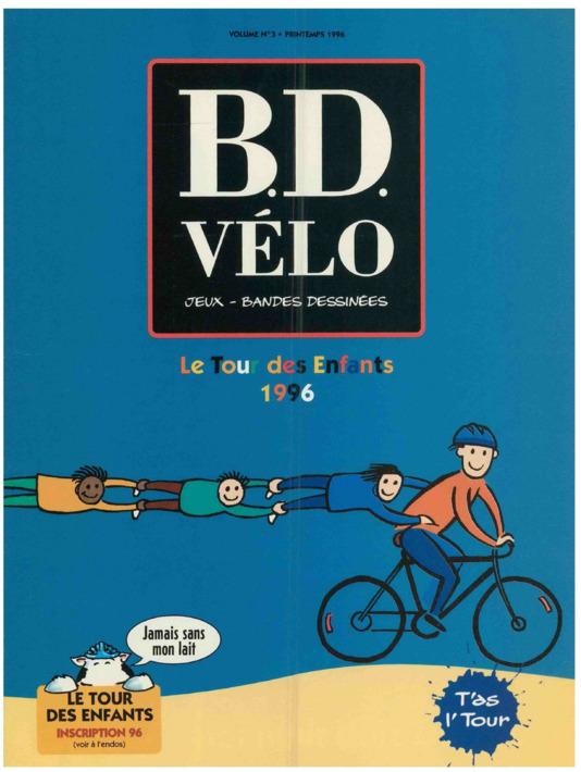 외국 자전거 팜플렛 #16