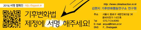 [빅 애스크 Big Ask] 캠페인 [사무국 메일용 네임카드]