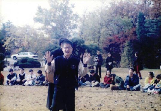 1999.11.10 시각장애인 자연환경 체험 한마당 6