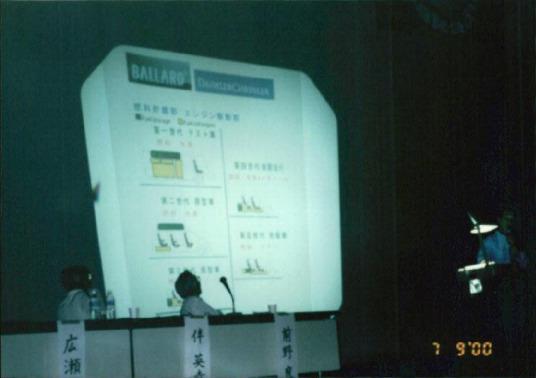 반핵아시아포럼 2000 14