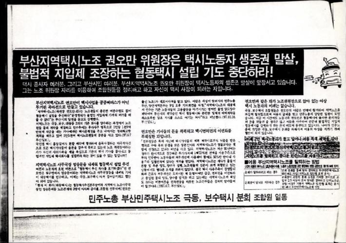 [신문기사 스크랩 모음]