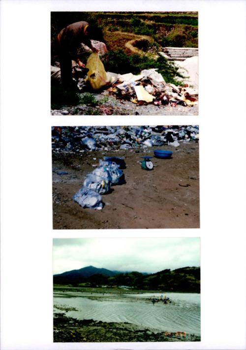 하천 쓰레기 사진