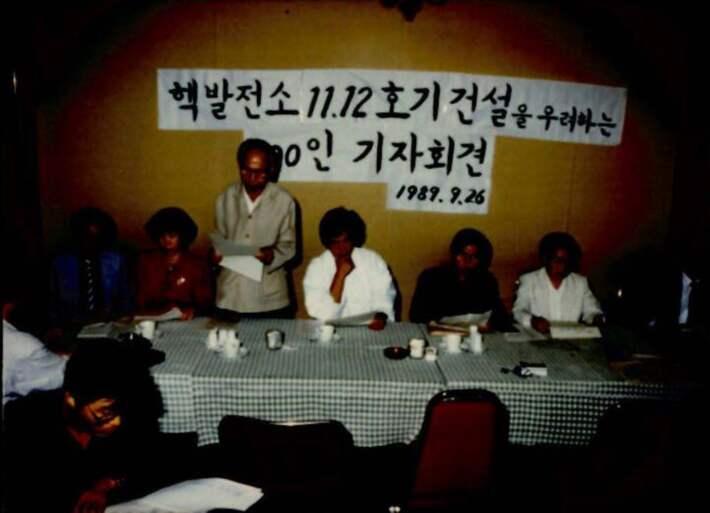 핵발전소 11.12호기 건설을 우려하는 10인 기자회견 사진