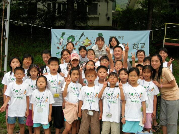 2005년 시루떡학교 여름캠프 사진