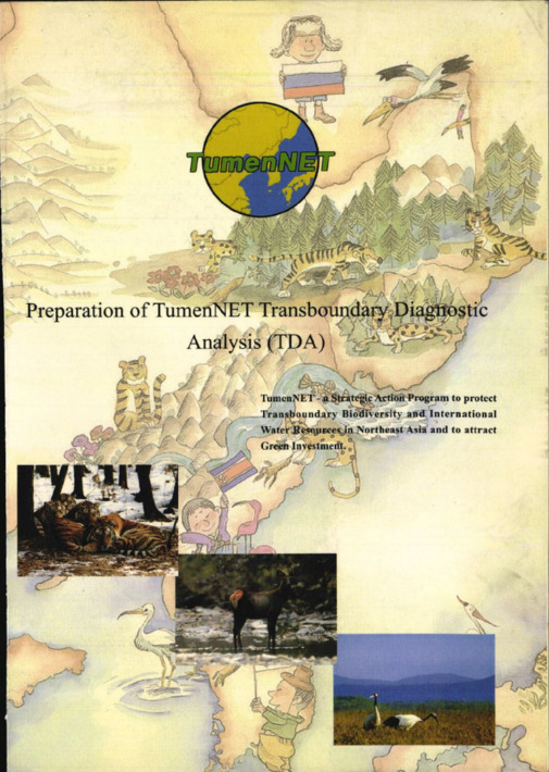 Preparation of TumenNet Transboundary Diagnostic Analysis (TDA)