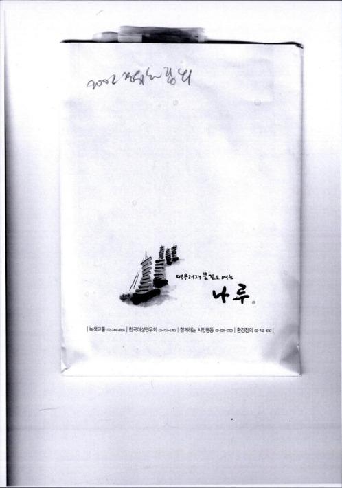 2002 경유차집회 사진