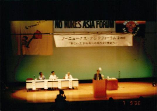반핵아시아포럼 2000 13