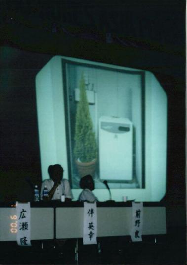 반핵아시아포럼 2000 19