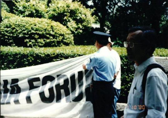 반핵아시아포럼 2000 17