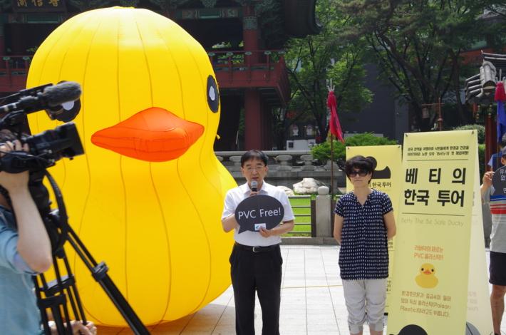 2015년 베티의 화학물질 줄이기 한국 투어 캠페인 사진