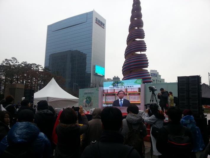 [기후행동 2015] 2015 기후행진 [Global Climate March 행사사진]