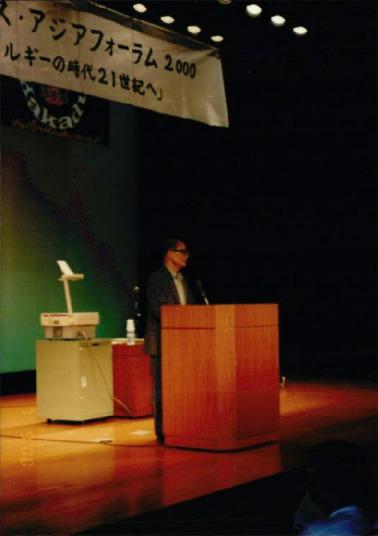 반핵아시아포럼 2000 7