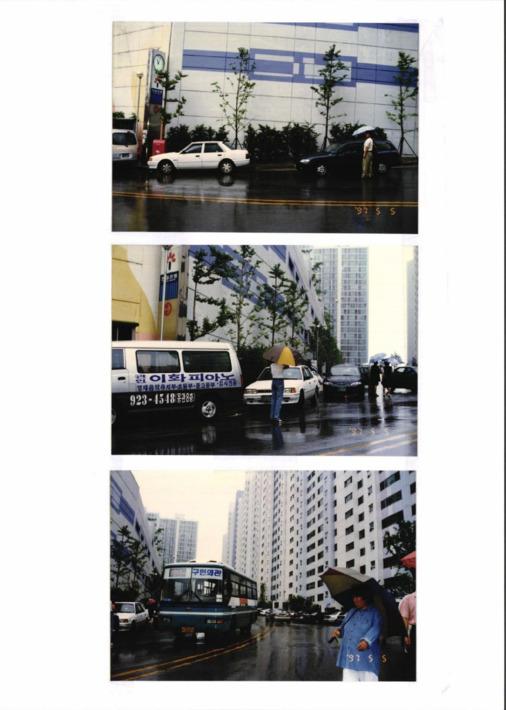 [1997년 서울시정참여사업 관련 사진]