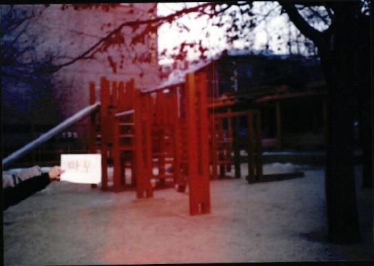 2000년 어린이 놀이터 구별 조사 2