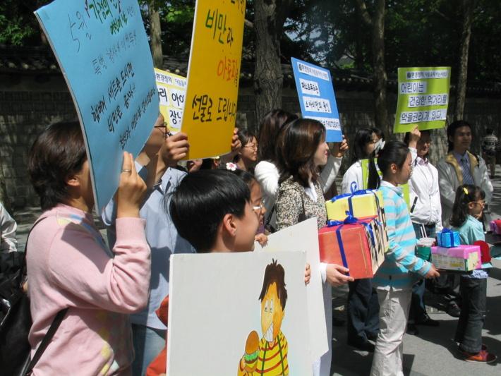 2004년 어린이날 패스트푸드 안 먹기 캠페인 사진