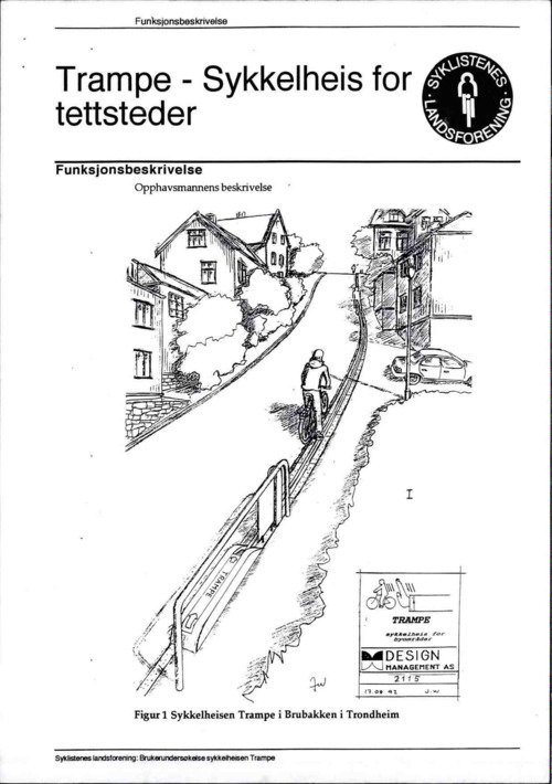 외국 자전거 팜플렛 #11