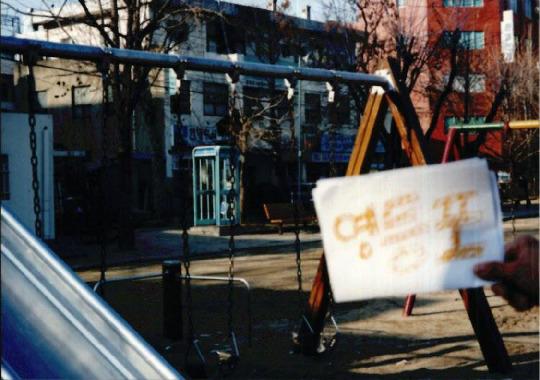 2000년 어린이 놀이터 구별 조사 5
