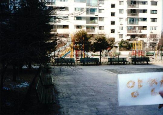 2000년 어린이 놀이터 구별 조사 10