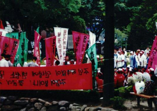 1999.1.4 신태백 변전소 건설저지 궐기대회 6