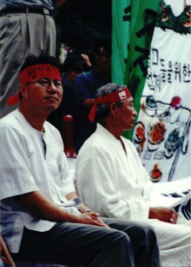 1999.1.4 신태백 변전소 건설저지 궐기대회 18