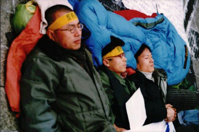 대만 핵폐기물 북한반입 저지 활동 6