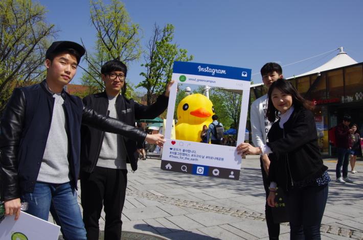 2016년 지구의날 캠페인 사진