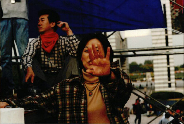 아셈회의 반대 서울시민 행동의 날 2000.10 5