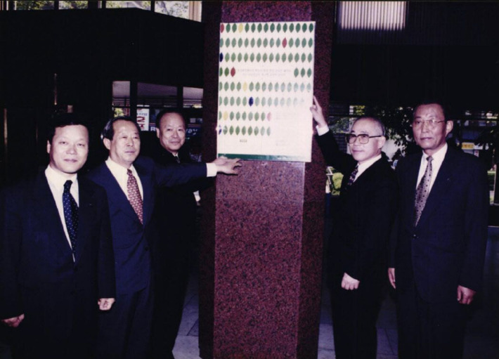 한국환경센터 건립기금 모금을 위한 그린지로창구 개설