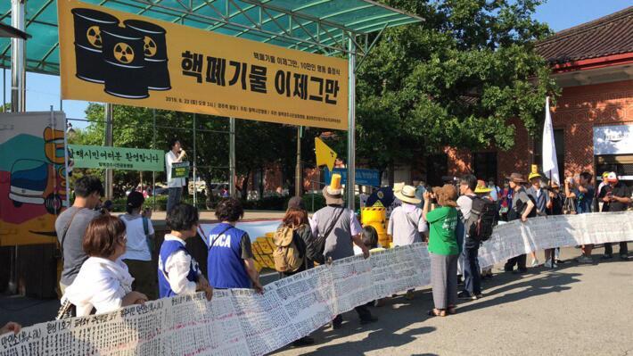 2019년 탈핵 시민행진 사진